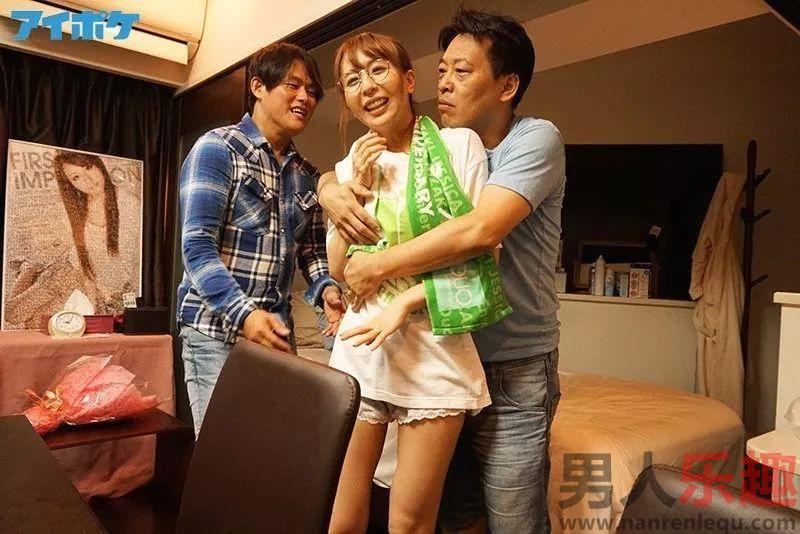 IPX-409:FINAL IMPRESSION!希崎杰西卡最后の解禁是!?