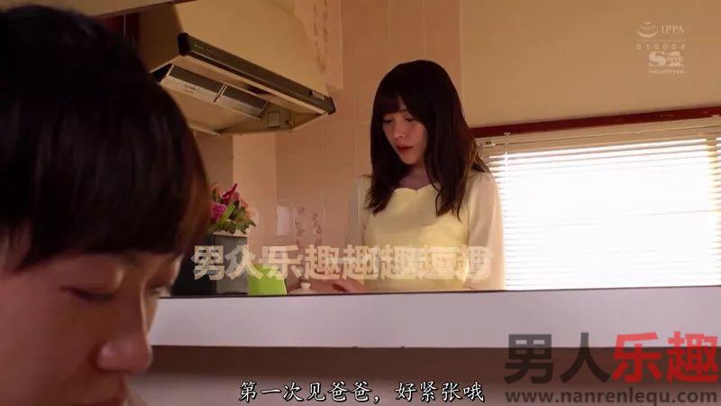 [SSNI-569]桥本有菜人妻的故事