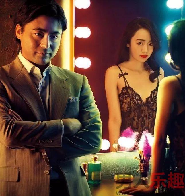黑木香:日本av电影的鼻祖