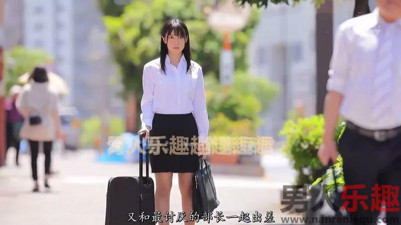 [IPX-373]岬奈奈美与男上司剧情图解