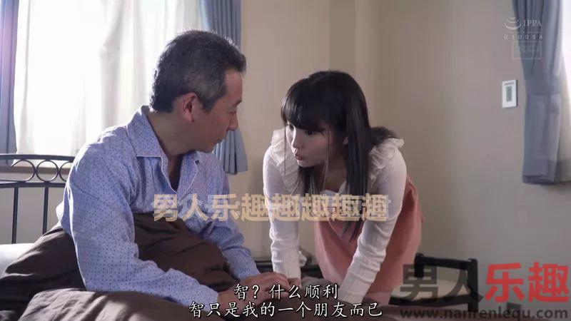 [HND-688]枢木葵(枢木あおい)同学之情