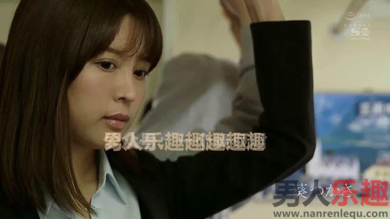 [SSNI-544]葵司秘密搜查官系列剧情图解