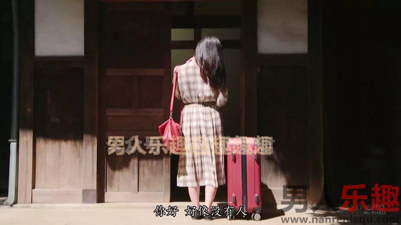 [STAR-998]小仓由菜我的表妹剧情图解