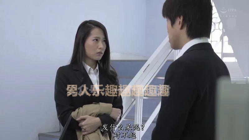 [JUY-869]通野未帆女上司的剧情图解