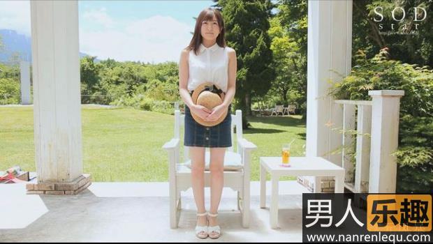 [STARS-138]青空ひかる(青空光)2019最新作品