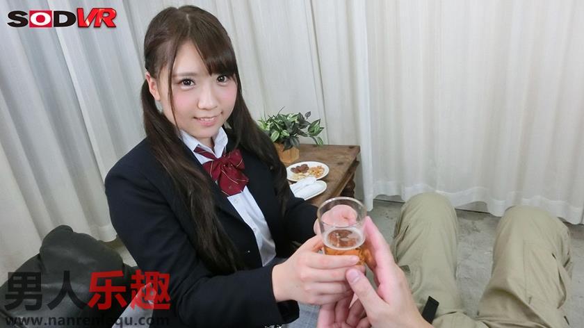 [1073DSVR-0170]【VR】香坂紗梨中文简介 女主是香坂紗梨