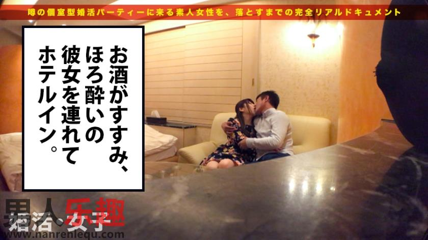 [300MIUM-179]仓木诗织さん中文简介 女主是仓木诗织さん