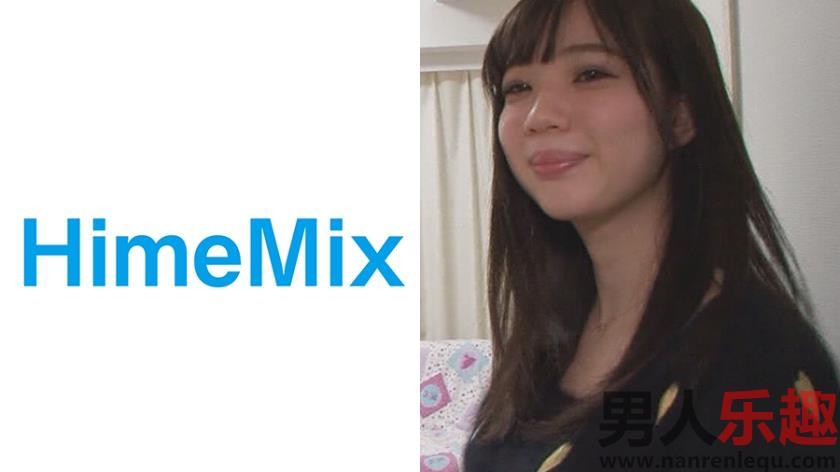 [291HM-066]himemix中文简介 MGS视频お宅訪問作品:291HM-066详情