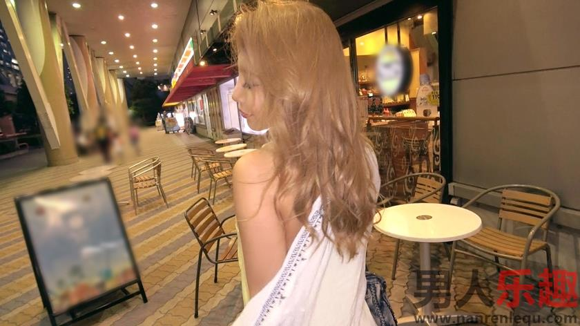 [261ARA-200]素人中文简介 23岁F罩杯美女接待员作品:261ARA-200详情