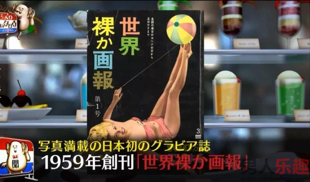 日本成人写真杂志的崛起与凉凉