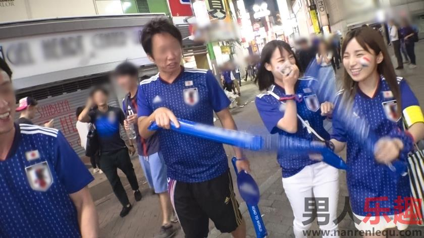 [200GANA-1791]素人中文简介 世界杯日本比赛胜利狂欢作品:200GANA-1791详情