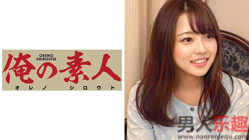 [230OREC-315]素人中文简介 俺の素人作品:230OREC-315详情