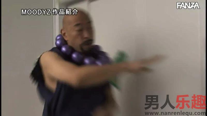 [MIMK-070]深田えいみ 上演《厕所里的花子》