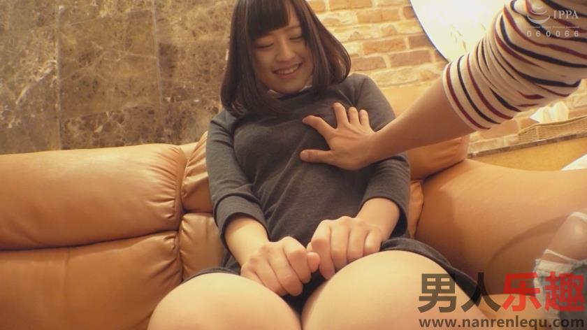 [229SCUTE-786]美少女中文简介 美少女作品:229SCUTE-786详情