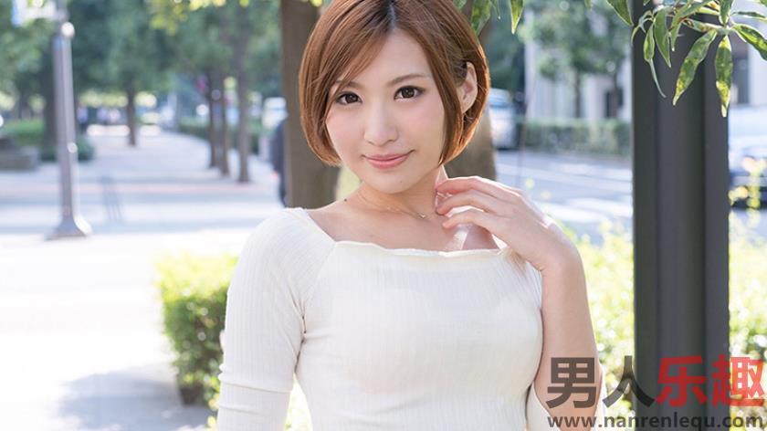 [229SCUTE-703]minami中文简介 S-CUTE系列,minami作品:229SCUTE-703详情