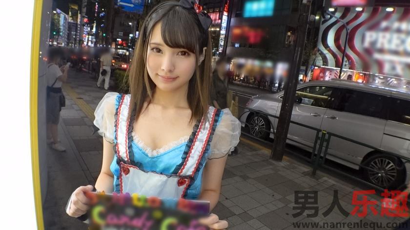 [200GANA-1512]店员中文简介 23岁的cosplay咖啡馆店员作品:200GANA-1512详情