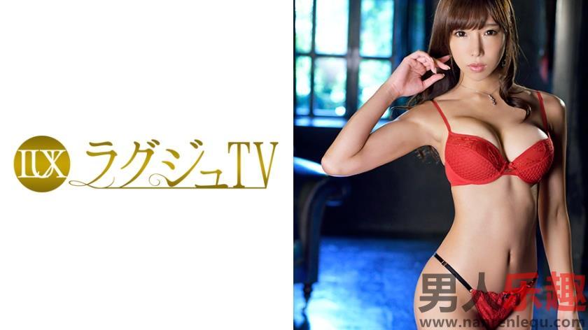 [259LUXU-820]小西雪乃中文简介 小西雪乃作品:259LUXU-820详情