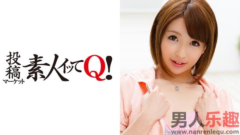 [324SRTD-0006]素人中文简介 18岁咖啡馆女佣作品:324SRTD-0006详情