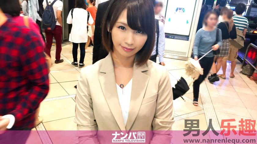 [200GANA-1518]公司员工中文简介 24岁的化妆品公司员工作品:200GANA-1518详情