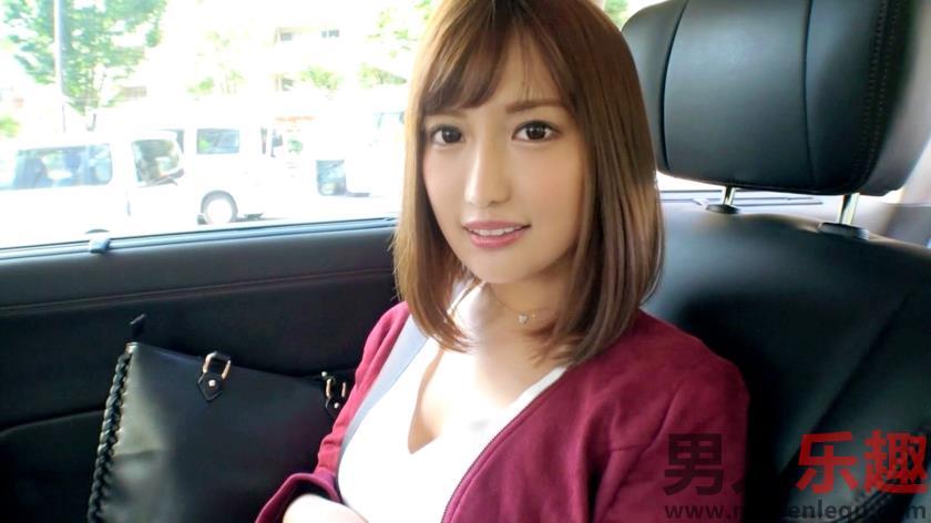 [261ARA-226]模特中文简介 25岁的模特作品:261ARA-226详情