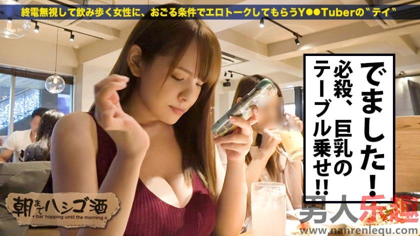 [300MIUM-134]模特中文简介 29岁模特作品:300MIUM-134详情