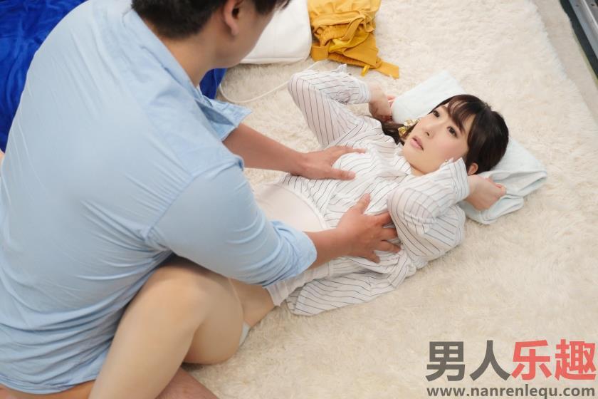 [320MMGH-013]家庭主妇中文简介 家庭主妇作品:320MMGH-013详情