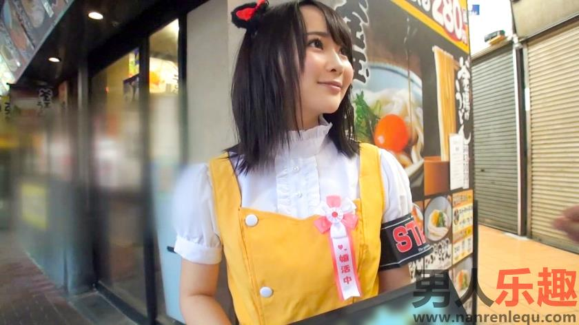 [200GANA-1504]学生中文简介 19岁专业学生(cosplay,cafe,byte)作品:200GANA-1504详情