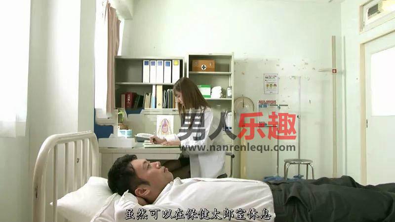 [IPX-369]天海翼剧情图解