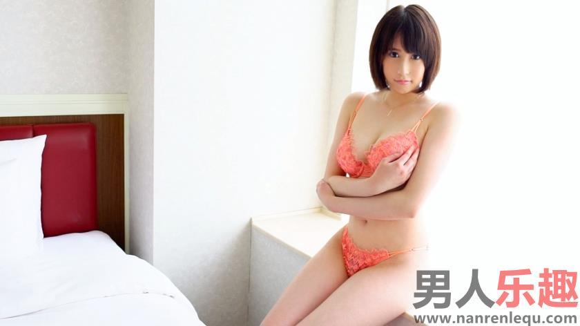 [259LUXU-783]心寧中文简介 心寧作品:259LUXU-783详情
