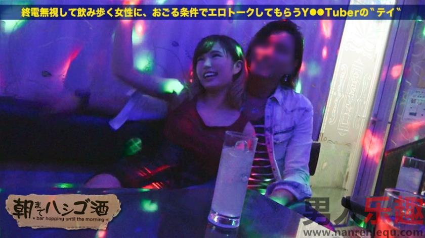 [300MIUM-129]女服务员中文简介 24岁的女服务员作品:300MIUM-129详情