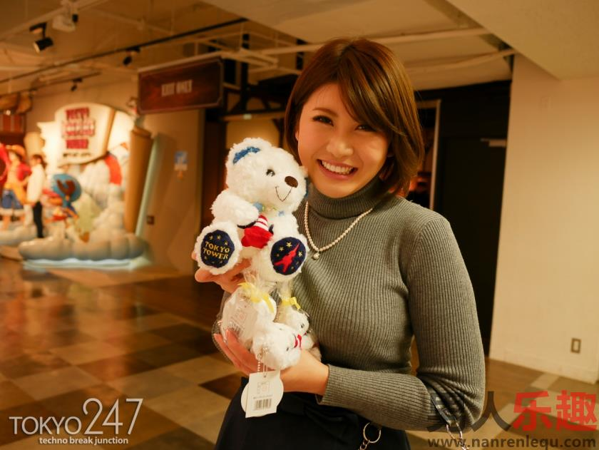 [240TOKYO-347]Tokyo247中文简介 MGS视频Tokyo247系列作品:240TOKYO-347详情