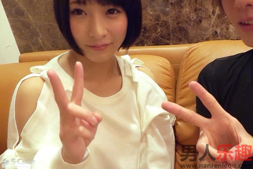 [229SCUTE-683]miku中文简介 MGS视频美少女miku第三弹作品:229SCUTE-683详情