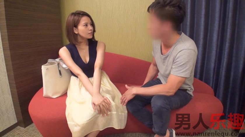 [200GANA-1462]酒吧店员中文简介 23岁酒吧店员作品:200GANA-1462详情
