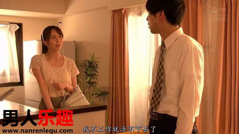 [ATID-372]希崎杰西卡人妻绿帽系列