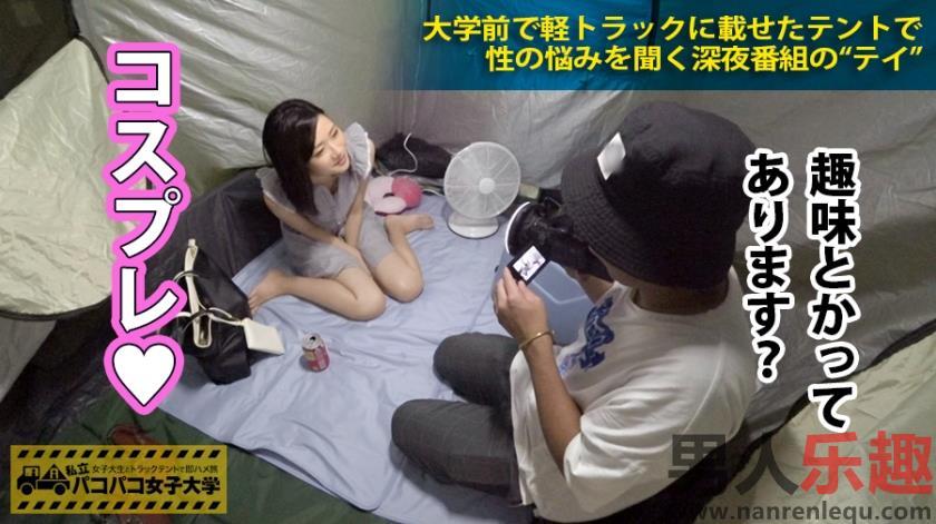 [300MIUM-106]学生中文简介 22岁的女子大生作品:300MIUM-106详情