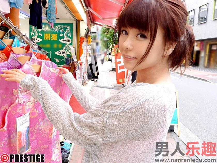 [ESK-293]素人中文简介 可爱的24岁女孩作品:ESK-293详情