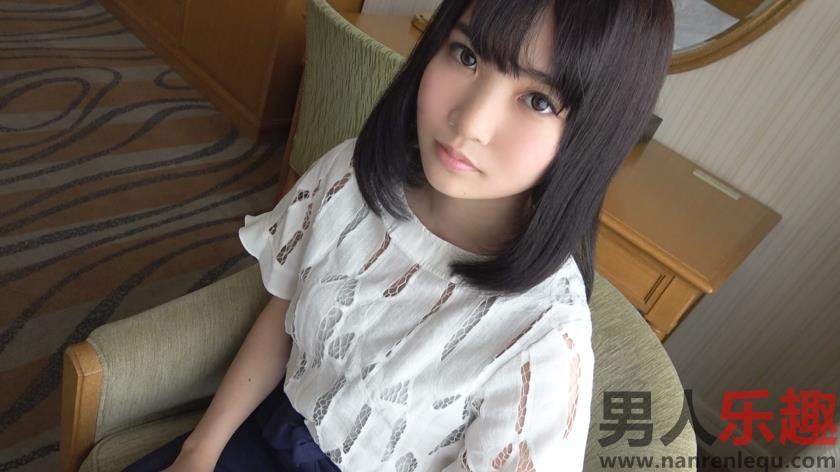 [SIRO-3144]素人中文简介 19岁的女仆咖啡厅工作员作品:SIRO-3144详情