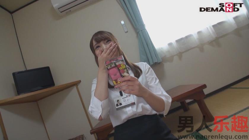 [107SHYN-063]池田直子中文简介 池田直子作品:107SHYN-063详情