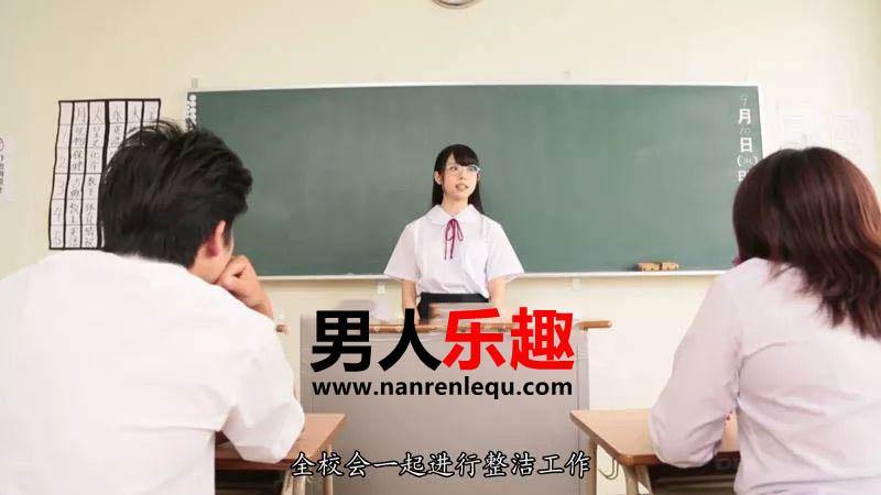 [SDAB-049]竹内乃爱带你玩转同学系列图解