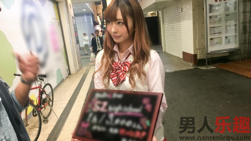 [200GANA-1408]素人中文简介 20岁的cosplay女孩作品:200GANA-1408详情