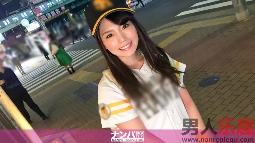 [200GANA-1411]素人中文简介 24岁的舞台音乐师作品:200GANA-1411详情