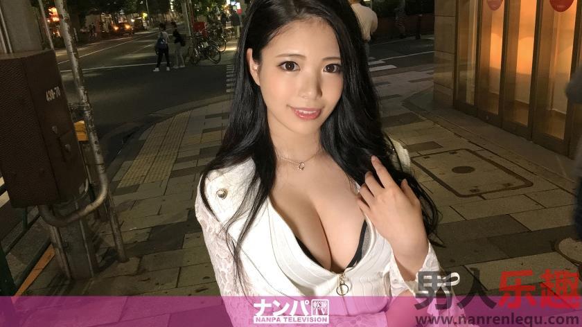 [200GANA-1420]空姐中文简介 20岁空姐作品:200GANA-1420详情