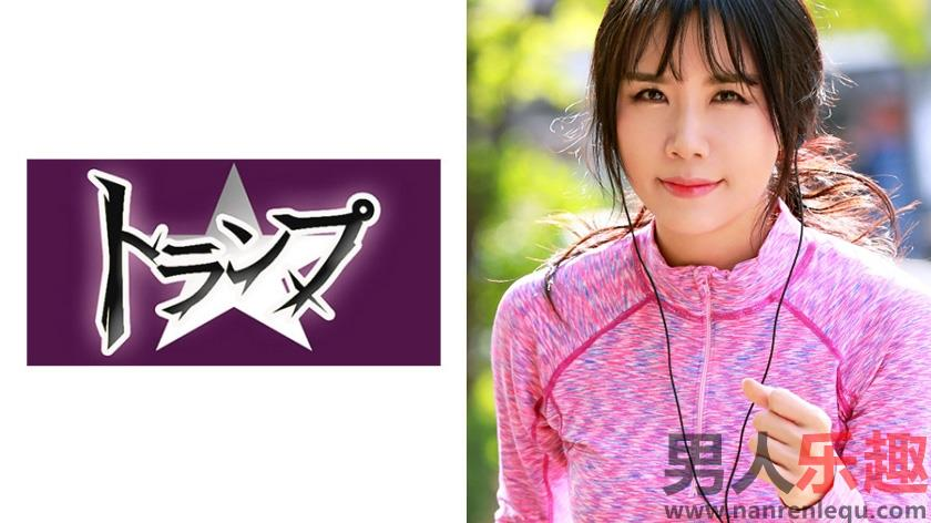 [305TRUMO-009]素人中文简介 韩国美女运动员作品:305TRUMO-009详情