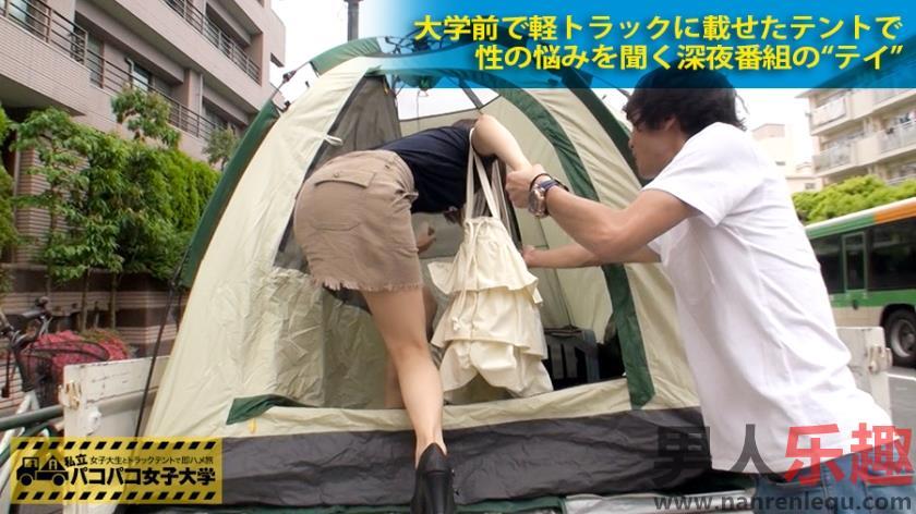 [300MIUM-093]学生中文简介 护理系学生路边移动帐篷作品:300MIUM-093详情