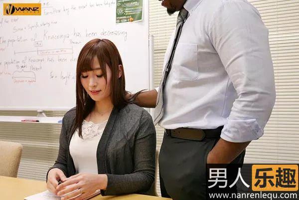 日本女优 X 黑人:松永纱奈、君岛美绪都喜欢黑人?