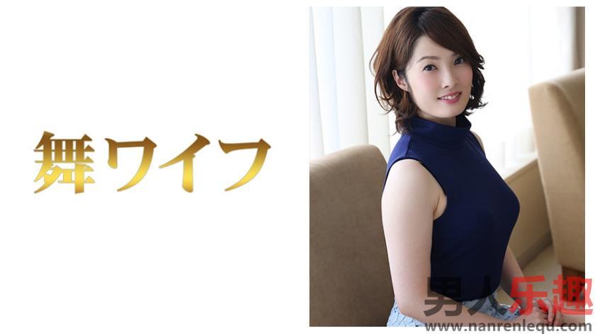 [292MY-068]及川朋子中文简介 及川朋子作品:292MY-068详情