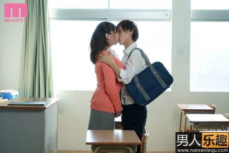 MIDE-639:一吻定情,这是专属秋山祥子的纯爱日记