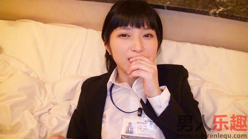 [107SHYN-007]今井妙子中文简介 制作部,今井妙子作品:107SHYN-007详情