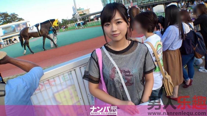 [200GANA-1894]素人中文简介 某競馬場,21歳,女孩作品:200GANA-1894详情