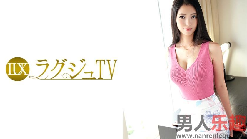 [259LUXU-831]三ノ宮舞中文简介 三ノ宮舞作品:259LUXU-831详情